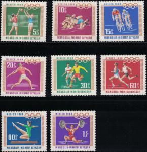 Mongolia MNH 496-503 Mexico City Olympics 1968