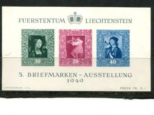 Liechtenstein #238  Mint VF NH  - Lakeshore Philatelics