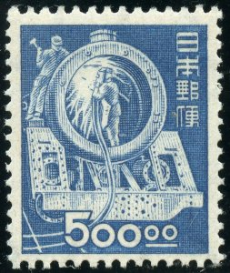 JAPAN SCOTT #436  MINT  NEVER HINGED SCOTT VALUE $550.00