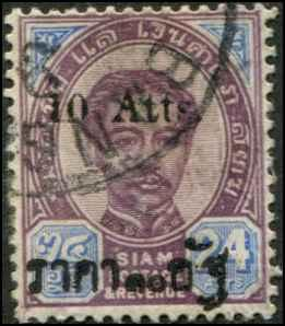 Thailand SC# 64 King Chulalongkorn 10a on 24a Roman letters Used