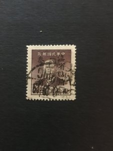 china ROC LOCAL stamp, unused,overprint for yunnan province,very rare, list#159