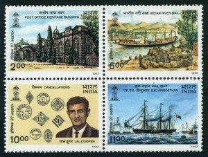 India 1657-1657C,MNH.Michel 1593-1596 vb. INDEPEX-1997.Ships.Heritage Building.