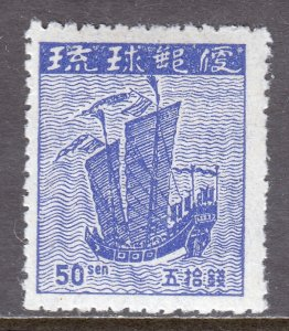 Ryukyu Islands - Scott #6a - MNH - SCV $4.00