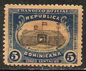 Dominican Republic Official Scott# O2 MNG or Used