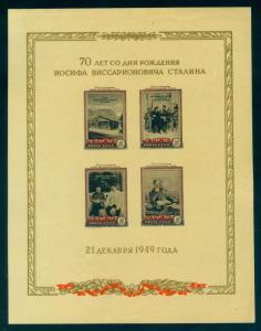 RUSSIA 1949 Joseph STALIN Birthday  BLOCK S/S  Sc# 1325  (Mi#BL13)  mint MNH