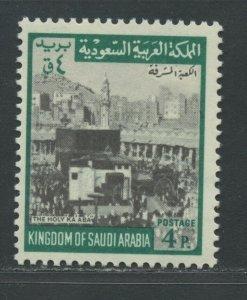 SAUDI ARABIA SCOTT# 523 MINT NEVER HINGED AS SHOWN