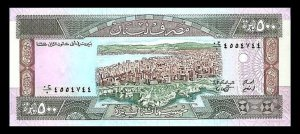 LEBANON # 68 BANKNOTE - PAPER MONEY 500 LL 1988 NEW UNCIRCULATED