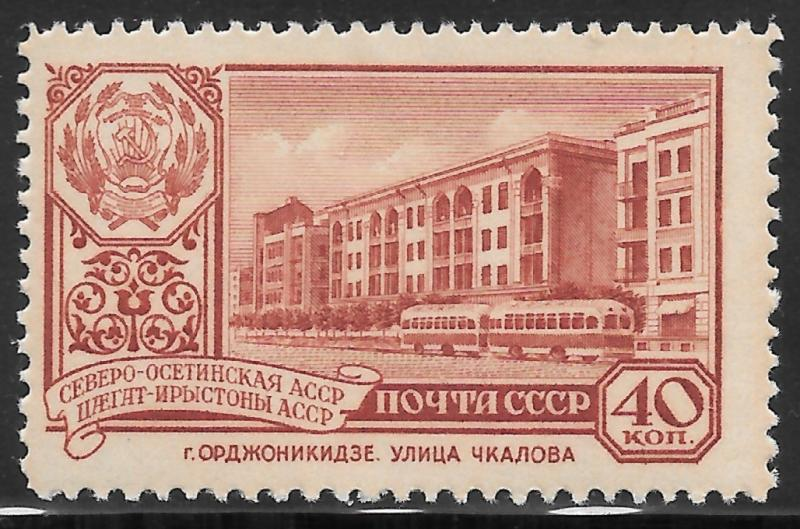 Russia  # 2333 Mint Never Hinged