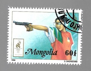 Mongolia 1996 - M - Precanceled - Scott #2239 *