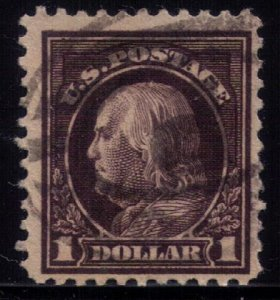 US Scott #518b Used VAR,Deep Brown F-VF