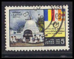 Ceylon Used Very Fine ZA4843