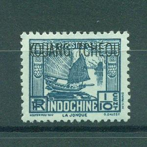 French Offices in China Kwangchowan sc# 99 (2) mh cat val $.25