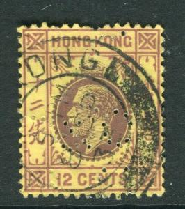 HONG KONG; 1920s early GV issue fine used 12c. + PERFIN