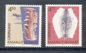 Greenland Sc 376-7 2000 Cultural Heritage stamp set mint NH