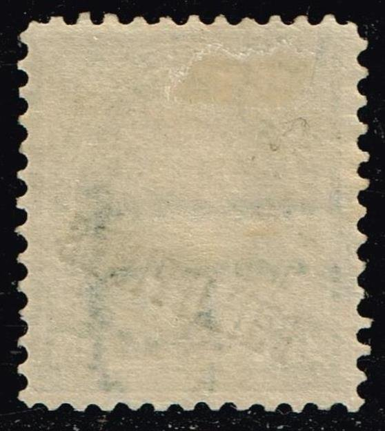Philippines Stamp  #218 OVPT ON US 15C  1899  MHr/OG
