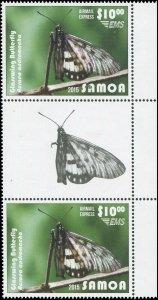 Samoa 2015 Sc C11 Gutter Pair Butterfly Glasswing CV $15