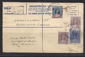 SARAWAK (0110B) 12C RLE UPRATED 4CX2+1C VIA SINGAPORE 1926  VFU