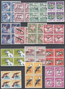 NAURU 1968 REPUBLIC overprint definitive set fine used blocks of 4.........29004