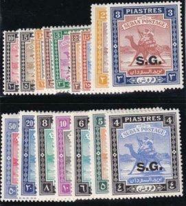 British Sudan 1948 SC O28-O43 Mint Set