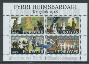 Faroe Islands 713  MNH