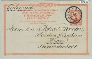 67646 - GREECE Corfu' - Postal History - STATIONERY CARD from ACHILLEION 1905