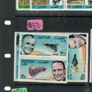 QATAR (PP0209B)   KENNDY  SG 118A-121A    MNH
