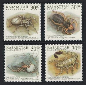 Kazakhstan Spiders Scorpio Arachnidae 4v SG#188-191 MI#192-195