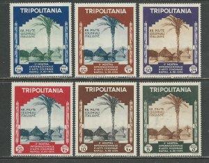 Tripolitania Scott catalogue # 73-78 Unused Hinged