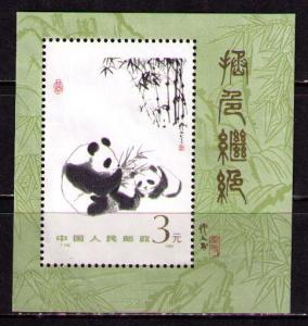 China MNH S/S 1987n Paintings Of Giant Pandas 1985