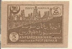 Azerbaijan 17 (mh) 5r Bibi Eibatt oil field, gray brown (1922)