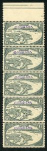 Japanese Occupation of Brunei SGJ7 6c Greenish Grey U/M STRIP of FIVE