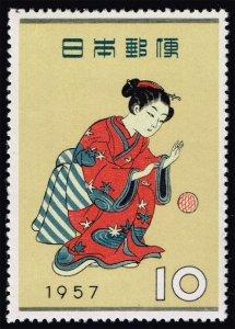 Japan #641 Stamp Week; MNH (5Stars)