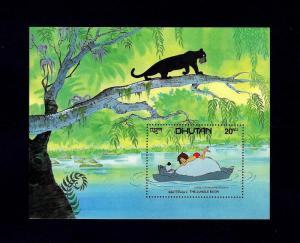 BHUTAN - 1982 - DISNEY - JUNGLE BOOK - BALOO - MOWGLI - MINT - MNH S/SHEET!