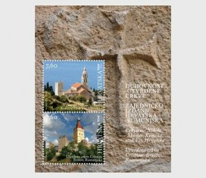 2014    CROATIA  -  SG.  MS 1223  -  FORTIFIED CHURCHES - UNMOUNTED MINT