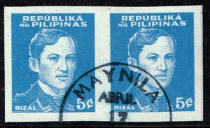 Philippines Stamp  #N32A  1944 OCCUPATION  5C IMPERF USED STAMP PAIR