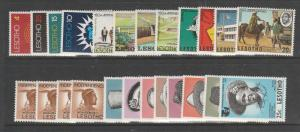Lesotho 5 QE2 Commem sets as shown MM,