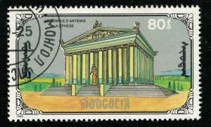 1990, Seven Wonders of the World, 80M (T-8620)