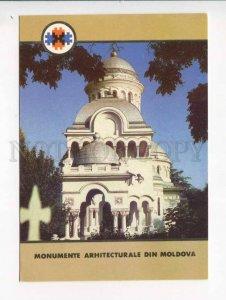 414229 MOLDOVA 1992 year architectural monuments postal postcard P/ stationery