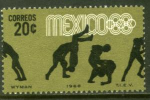 MEXICO 990, 20c Wrestling 4th Pre-Olympic Set UNUSED, H OG. F-VF.