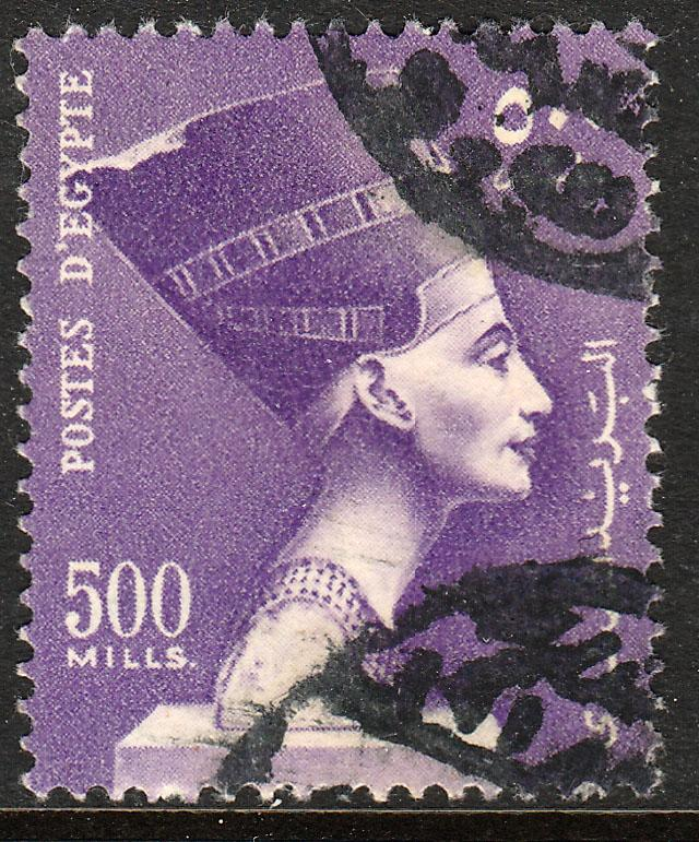 EGYPT 339, QUEEN NEFERTITI, 500MILS. USED. F-VF. (360)