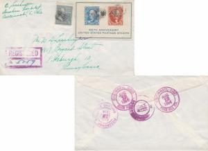 United States Ohio Price Hill Sta. Cincinnati 1954 violet double ring  15c Bu...