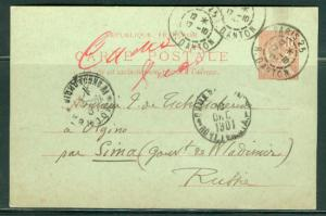 France H & G # 60, pse postal card, used, issued 1901