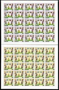 Liberia Stamps # 886-91 World Soccer 3c-55c Imperf Sheets of 25 XF OG NH