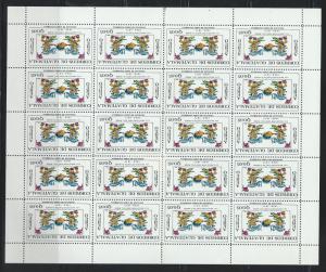 GUATEMALA   C459       MNH