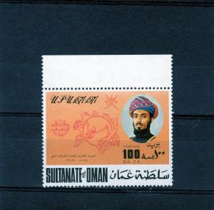 Oman 1974 Centenary UPU Set (1) MNH Sc# 160