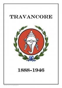 Travancore 1888-1946 PDF (DIGITAL) STAMP ALBUM PAGES