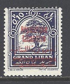Lebanon Sc # 86 mint hinged (RS)