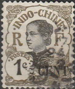 Indo-China, #65  Used From 1919