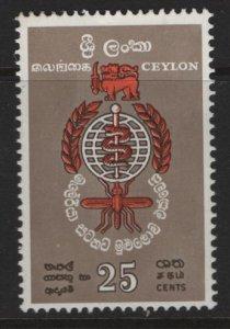 CEYLON, 364, HINGED, 1962, Malaria Eradication Emblem