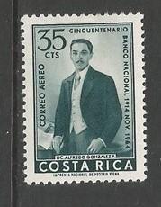 COSTA RICA C399 MOG Z3792